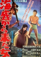 Woman from the Sea (Kaitei kara kita onna)