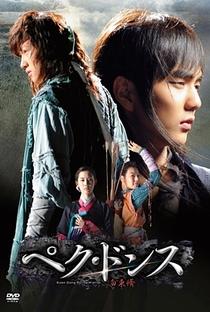 Warrior Baek Dong Soo - Poster / Capa / Cartaz - Oficial 1