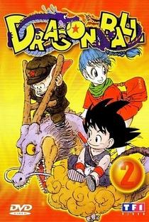 Dragon Ball: Saga do Piccolo Daimaoh - Poster / Capa / Cartaz - Oficial 1