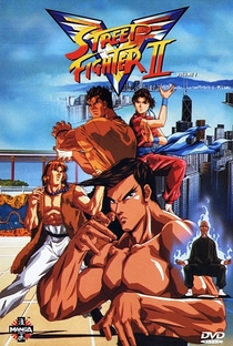 Street Fighter II: Victory - Poster / Capa / Cartaz - Oficial 1
