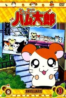 Hamtaro: Pequenos Hamsters, Grandes Aventuras (2ª Temporada) - Poster / Capa / Cartaz - Oficial 5