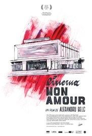 Cinema, mon amour - Poster / Capa / Cartaz - Oficial 1