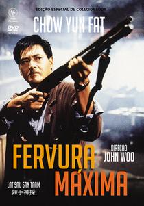 Fervura Máxima - Poster / Capa / Cartaz - Oficial 3