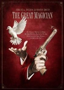 The Great Magician - Poster / Capa / Cartaz - Oficial 13
