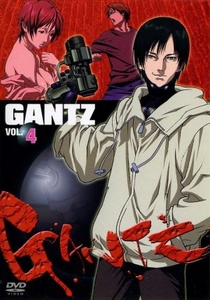 Gantz - Poster / Capa / Cartaz - Oficial 7