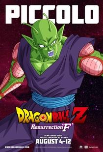 Dragon Ball Z: O Renascimento de Freeza - Poster / Capa / Cartaz - Oficial 8