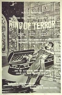 Ring of Terror - Poster / Capa / Cartaz - Oficial 1