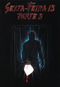 Sexta-Feira 13: Parte 3 - Poster / Capa / Cartaz - Oficial 2