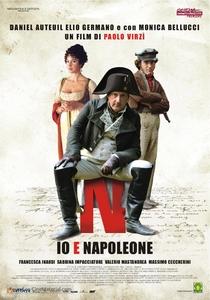 Meu Caso com o Imperador - Poster / Capa / Cartaz - Oficial 1