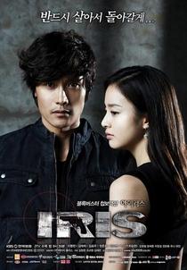 IRIS: The Movie - Poster / Capa / Cartaz - Oficial 5