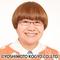 Kondo Haruna