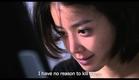 Killer Toon (더 웹툰: 예고살인) - Official English Main Trailer