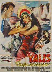 Yalis, A Flor Selvagem - Poster / Capa / Cartaz - Oficial 1