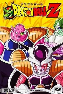 Dragon Ball Z (2ª Temporada) - Poster / Capa / Cartaz - Oficial 10