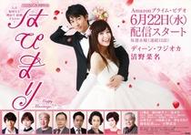 Hapimari: Happy Marriage!?  - Poster / Capa / Cartaz - Oficial 1
