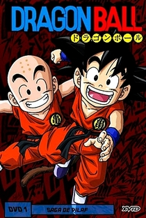 Dragon Ball (1ª Temporada) - Poster / Capa / Cartaz - Oficial 5