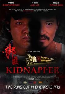 Kidnapper  - Poster / Capa / Cartaz - Oficial 4