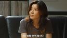 Korean Movie 수상한 언니들 (Summer of Director Oh, 2016) 예고편 (Trailer)