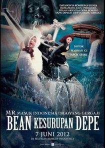 Mr. Bean Kesurupan Depe - Poster / Capa / Cartaz - Oficial 1