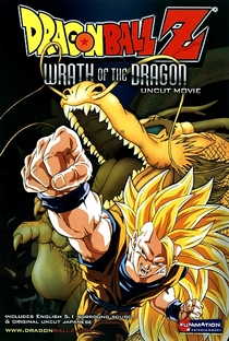 Dragon Ball Z 13: O Ataque do Dragão - Poster / Capa / Cartaz - Oficial 4