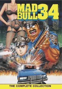 Mad Bull 34 - Poster / Capa / Cartaz - Oficial 1