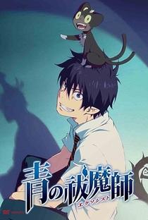 Ao no Exorcist: Kuro no Iede - Poster / Capa / Cartaz - Oficial 1