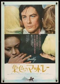 Um Homem e Duas Mulheres - Poster / Capa / Cartaz - Oficial 3