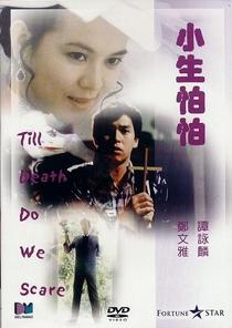 Till Death Do We Scare - Poster / Capa / Cartaz - Oficial 3