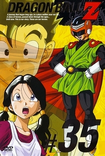 Dragon Ball Z (7ª Temporada) - Poster / Capa / Cartaz - Oficial 15