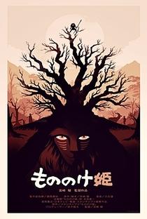 Princesa Mononoke - Poster / Capa / Cartaz - Oficial 25