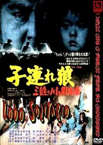 Lobo Solitário II: O Andarilho do Rio Sanzu - Poster / Capa / Cartaz - Oficial 3