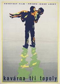 Três Álamos na Rua Plyuschikha - Poster / Capa / Cartaz - Oficial 2