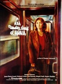 Os Encontros de Anna - Poster / Capa / Cartaz - Oficial 2