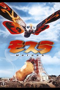 Mothra - A Deusa Selvagem - Poster / Capa / Cartaz - Oficial 3