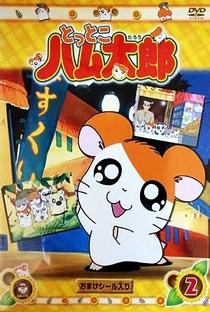 Hamtaro: Pequenos Hamsters, Grandes Aventuras (1ª Temporada) - Poster / Capa / Cartaz - Oficial 4