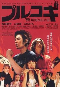 The Yakiniku Movie: Bulgogi - Poster / Capa / Cartaz - Oficial 1