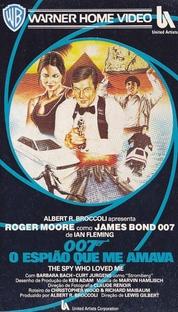 007 - O Espião que me Amava - Poster / Capa / Cartaz - Oficial 3