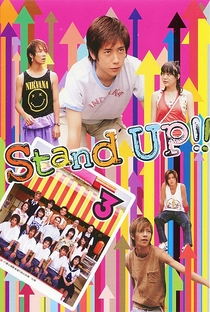 Stand Up!! - Poster / Capa / Cartaz - Oficial 1