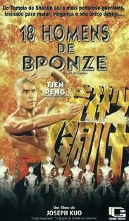 18 Homens de Bronze - Poster / Capa / Cartaz - Oficial 1