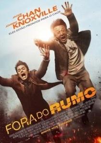 Fora do Rumo - Poster / Capa / Cartaz - Oficial 4