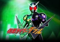 Kamen Rider W - Poster / Capa / Cartaz - Oficial 2