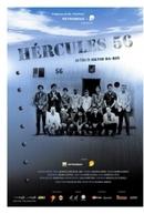 Hércules 56 (Hércules 56)