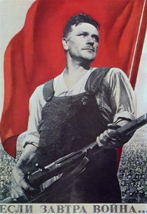 Se amanhã houver guerra - Poster / Capa / Cartaz - Oficial 1