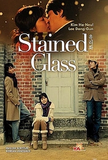 Stained Glass - Poster / Capa / Cartaz - Oficial 1