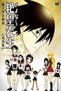 Sayonara Zetsubou Sensei (1ª Temporada) - Poster / Capa / Cartaz - Oficial 5