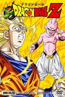 Dragon Ball Z (9ª Temporada) - Poster / Capa / Cartaz - Oficial 12