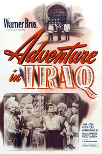 Adventure in Iraq - Poster / Capa / Cartaz - Oficial 2