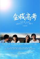 Marcas da Juventude (Quan Cheng Gao Kao)