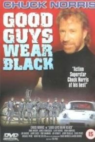 Os Bons Se Vestem de Negro - Poster / Capa / Cartaz - Oficial 2
