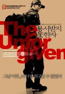 The Unforgiven - Poster / Capa / Cartaz - Oficial 2